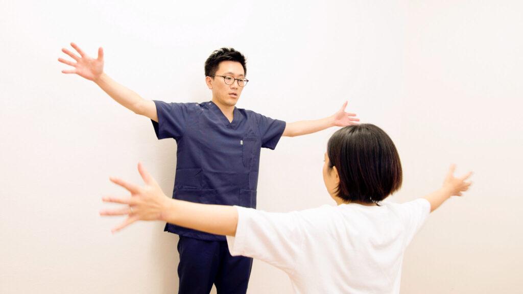 整体院碧-AO-の検査